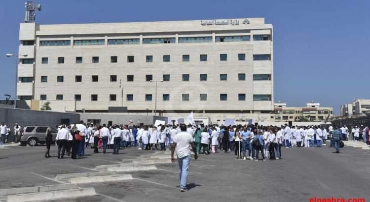 فوز 6 أعضاء بالتزكية في الانتخابات التكميلية لمجلس نقابة أصحاب المستشفيات