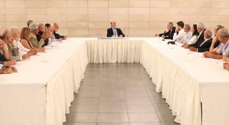"""جعجع التقى وفداً من منسقيّة حزب """"القوّات اللبنانيّة"""" في منطقة المنية – الضنيّة"""