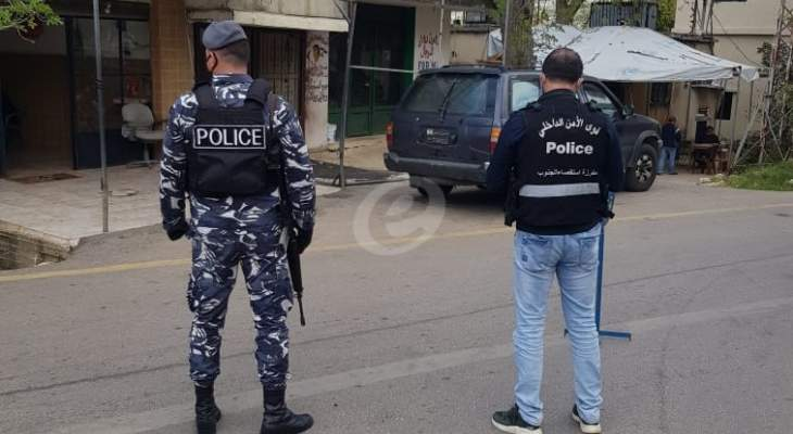 النشرة: التزام تام لقرار منع التجول في منطقة حاصبيا