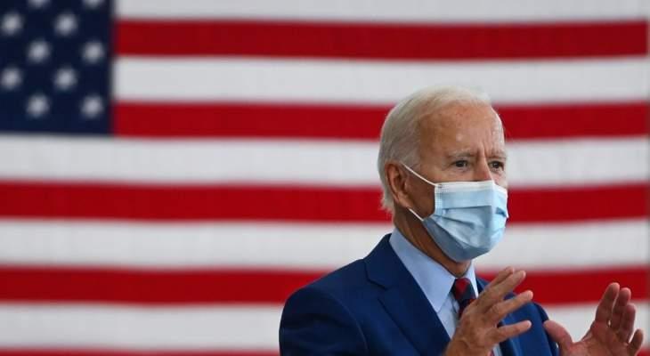 واشنطن بوست: بايدن سيوقع أمرا تنفيذيا بعودة الولايات المتحدة إلى اتفاقية باريس بشأن المناخ