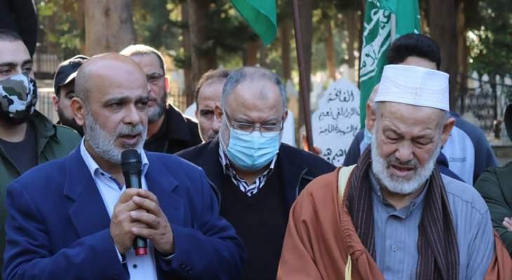 الجماعة الإسلامية: لن نعترف بإسرائيل ونواجه الفساد والاستبداد الداخلي بكل الطرق السلمية