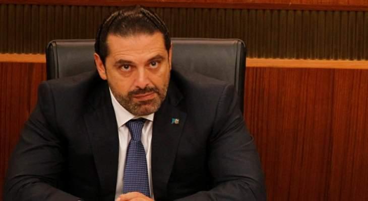 اللبنانيون يقيمون إطلالة الحريري: تراجع في النبرة وإرباك في الشكل