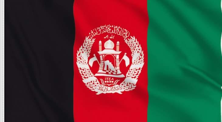 مقتل 11 مدنيا بينهم 3 أطفال اثر انفجار لغم أرضي بمركبتهم في أفغانستان