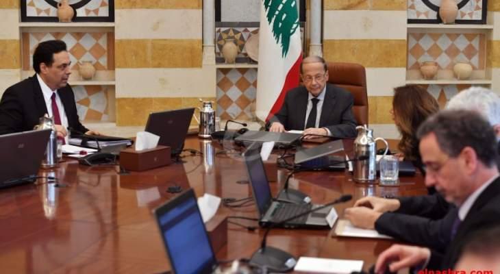 تفاصيل جلسة الحكومة في قصر بعبدا: نقاش في كافة الأزمات الطارئة
