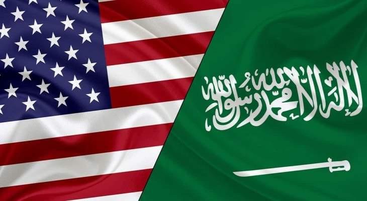 الغارديان: الولايات المتحدة أقرّت بيع قنابل بقيمة 290 مليون دولار للسعودية