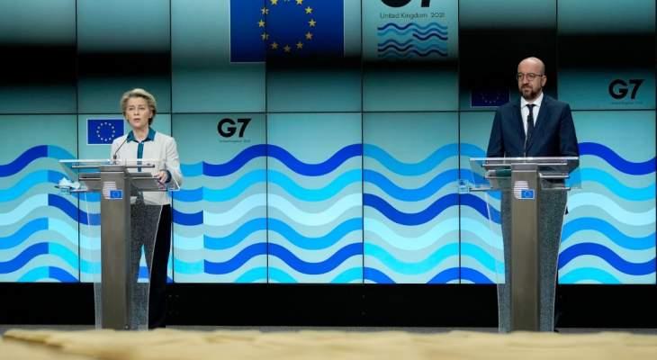 المجلس الأوروبي: ندعم الجهود التي تضمن الشفافية بمسألة معرفة منشأ كورونا