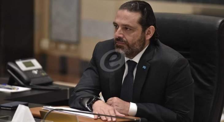 مصادر الشرق الأوسط: الحريري قطع شوطا بالمشاورات لتأمين توافق على تسوية بشأن حادثة الجبل
