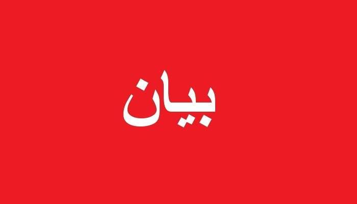 نقابة عمال ومستخدمي النقل المشترك أعلنت الإضراب العام: للمشاركة بتجمعات يحددها الاتحاد العمالي