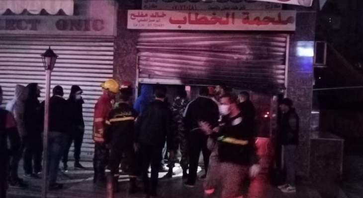النشرة: عناصر إطفاء صيدا أخمدوا حريقا داخل ملحمة في المدينة