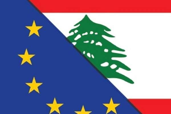 برلماني أوروبي للحدث: سنعاقب مسؤولين لبنانيين هربوا أموالهم للخارج والأسابيع المقبلة ستحمل تغييرا بلبنان