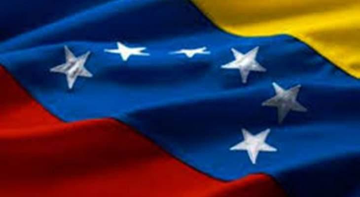 الحكومة الفنزويلية: نشر 3 آلاف جندي على حدود كولومبيا