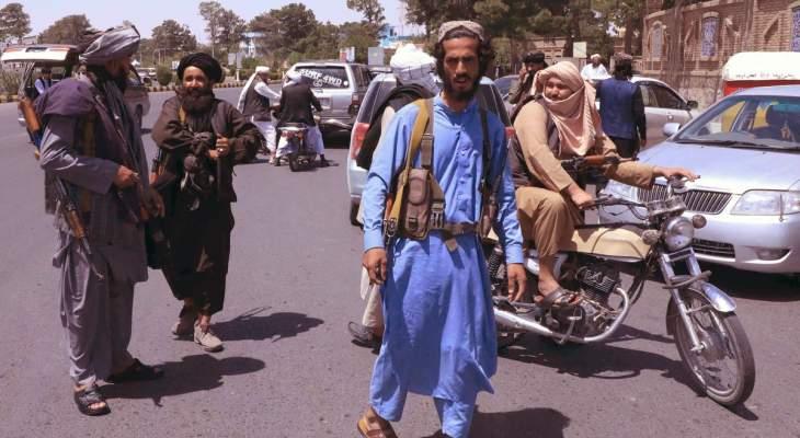 """""""طالبان"""" تأمر عدداً من النساء العاملات في كابل بالبقاء في البيت"""