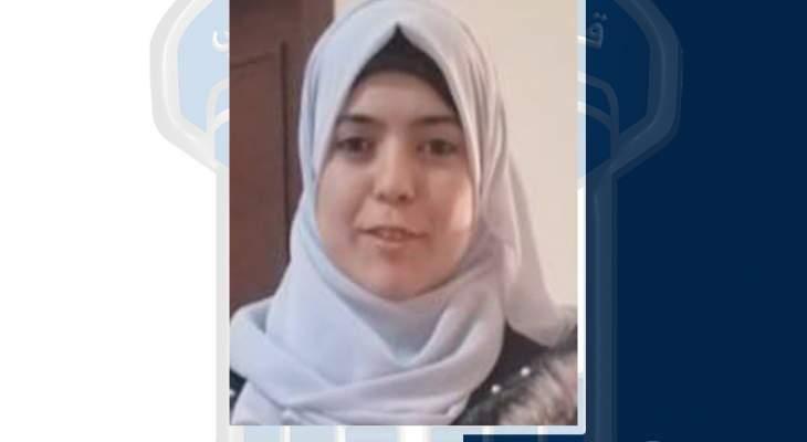 قوى الأمن تعمم صورة مفقودة غادرت منزلها الزوجي ولم تَعُد