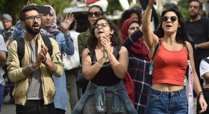 """إنطلاق مسيرة """"لا ثقة"""" من ساحة ساسين ومن أمام مصرف لبنان"""