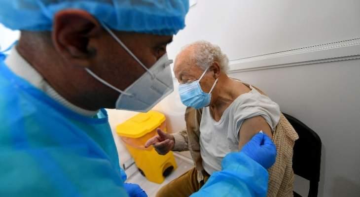 هيئة الصحة العامة ببريطانيا: جرعة واحدة من اللقاح تخفض العدوى بين أفراد المنزل الواحد بنسبة 50%