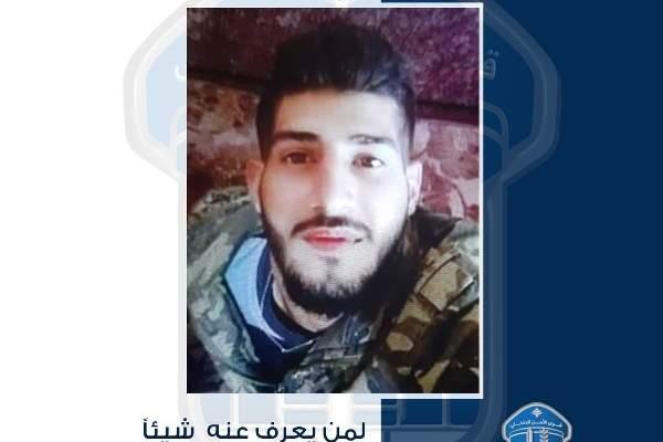 قوى الامن عممت صورة مفقود غادر منزله في الهرمل ولم يعد
