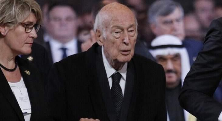 وفاة الرئيس الفرنسي الأسبق فاليري جيسكار ديستان عن عمر ناهز 94 عاما