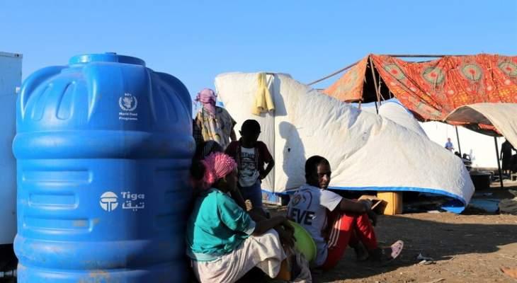 الأمم المتحدة: عدد اللاجئين الإثيوبيين في السودان ارتفع إلى 30 ألفا