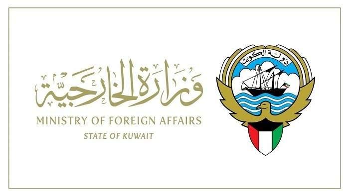 خارجية الكويت: نقف بجانب الأردن ونؤيد كافة الإجراءات للحفاظ على أمن واستقرار البلاد