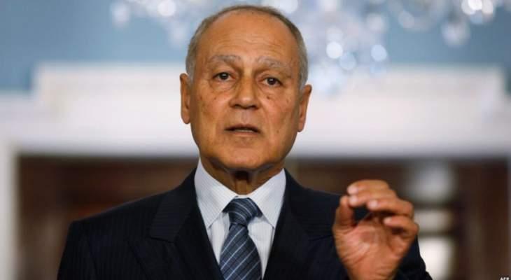 أبو الغيظ ناشد الدول العربية والمجتمع الدولي تقديم المساعدات العاجلة للبنان
