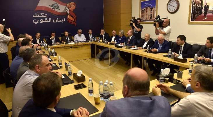 """""""لبنان القوي"""": بكائيات بعض وزراء الحزب الاشتراكي ونوابه لا تنطلي على أحد"""