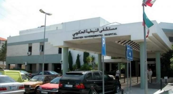 ماراتون PFIZER في مستشفى النبطية الحكومي السبت والاحد
