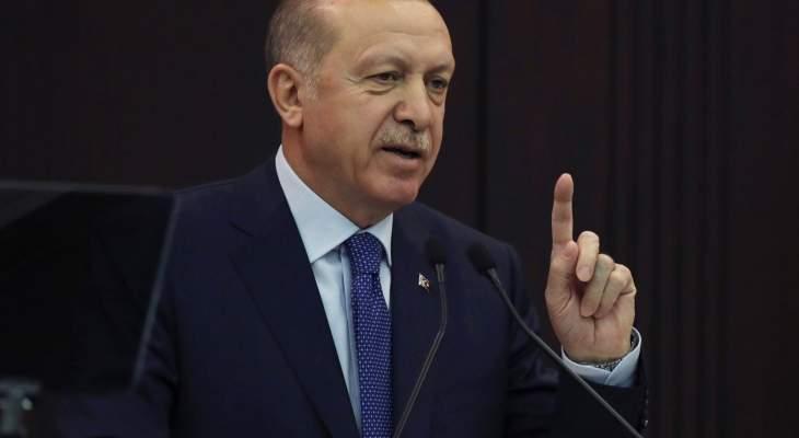 """اردوغان: التعاون والتضامن العالمي يعتبران مفتاحا لتجاوز مرحلة """"كورونا"""""""