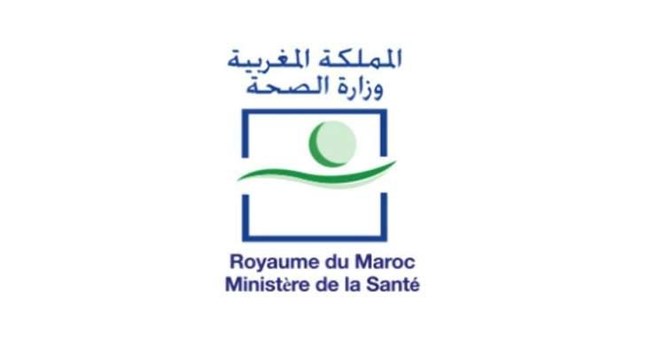 الصحة المغربية: 60 وفاة و3763 إصابة جديدة بكورونا خلال الـ24 ساعة الماضية