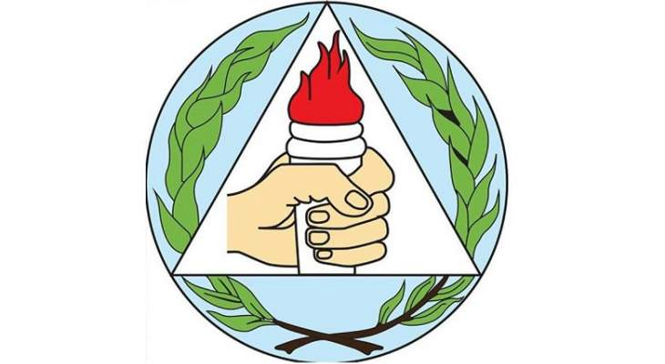 منظمة الشباب التقدمي: للإسراع بمعالجة أزمة انقطاع الدواء عبر تنفيذ ترشيد الدعم