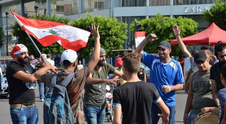 """النشرة: الاعتصام المفتوح عند تقاطع """"ايليا"""" بدأ يشهد حركة احتجاج كثيفة"""