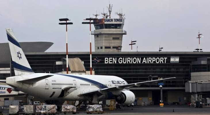 العربية: منع الهبوط في مطار بن غوريون حتى 15 أيار بسبب التهديد الصاروخي