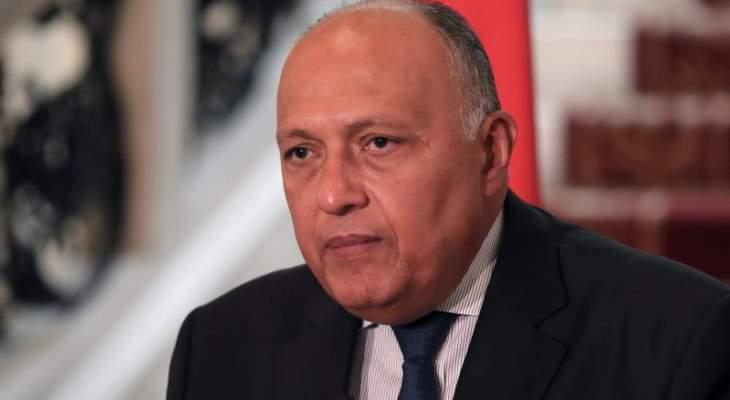 وزير الخارجية المصرية وصل إلى بيروت وسيلتقي كبار المسؤولين اللبنانيين