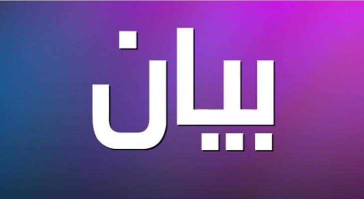 نقابة موظفي إهراءات الحبوب بمرفأ بيروت: ملتزمون بدعوة الإتحاد العمالي العام للإضراب