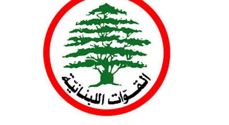 مصادر معراب للجمهورية: موفدا جعجع أكدا لعون موقف القوات بضرورة تشكيل حكومة من اختصاصيين مستقلين