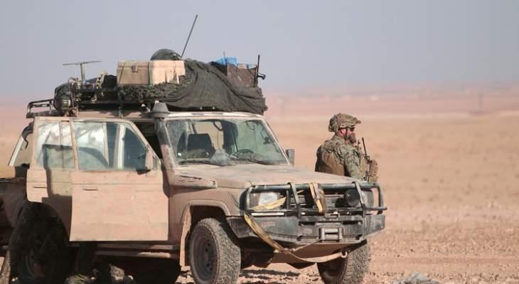 وقوع إنفجار قرب موقع للقوات الأميركية في مدينة كوباني السورية