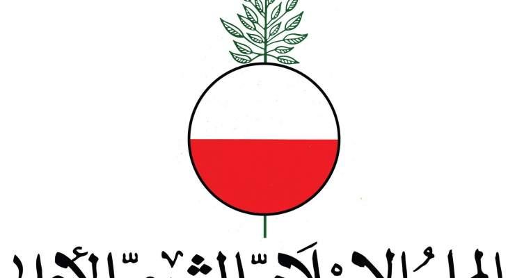 المجلس الشيعي: استهداف المواطنين المدنيين السلميين في كمين مسلح جريمة موصوفة ومحاولة لاحداث فتنة