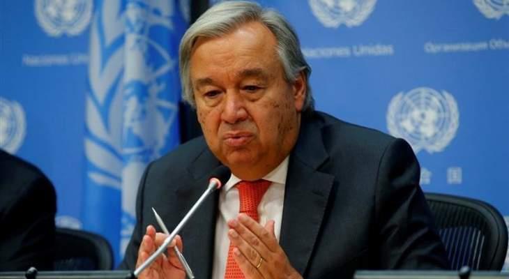 الأمم المتحدة: لتتجنب الجهات المعنية باتفاق إيران النووي التصعيد