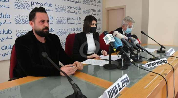 """رئيس جمعية المودعين دعا عبر """"النشرة"""" جميع اللبنانيين للمشاركة في تحرك الجمعة: أموالنا تعادل أرواحهم"""