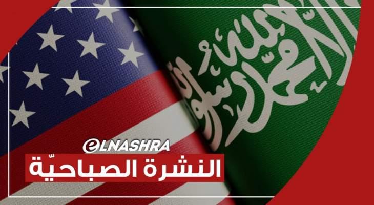 النشرة الصباحية: ردود فعل على منع السعودية دخول ارساليات لبنان اليها وأميركا ستعترف بإبادة الأرمن