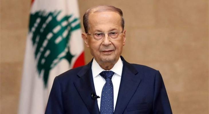 الرئيس عون يغادر ظهر غد السبت إلى تونس لترؤس وفد لبنان إلى مؤتمر القمة العربية