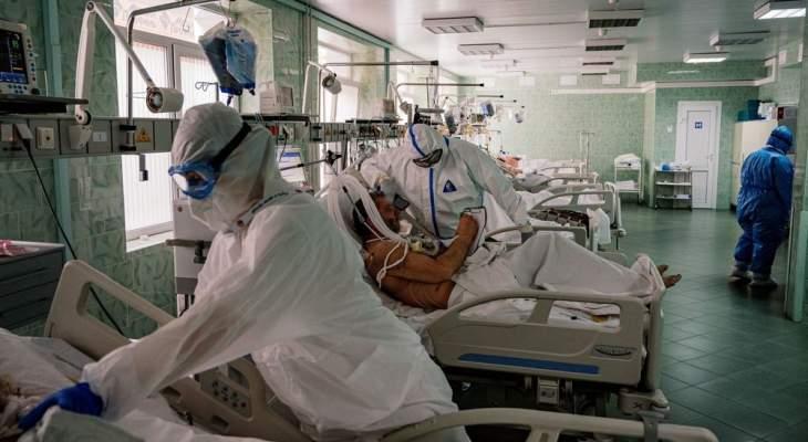"""تسجيل 162 حالة وفاة و9035 إصابة جديدة بفيروس """"كورونا"""" في روسيا"""