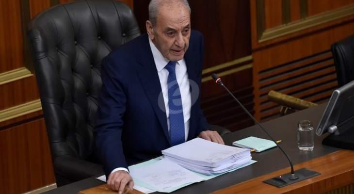 بري: لاتخاذ الاجراءات المطلوبة لإنقاذ لبنان وإخراجه من الازمة