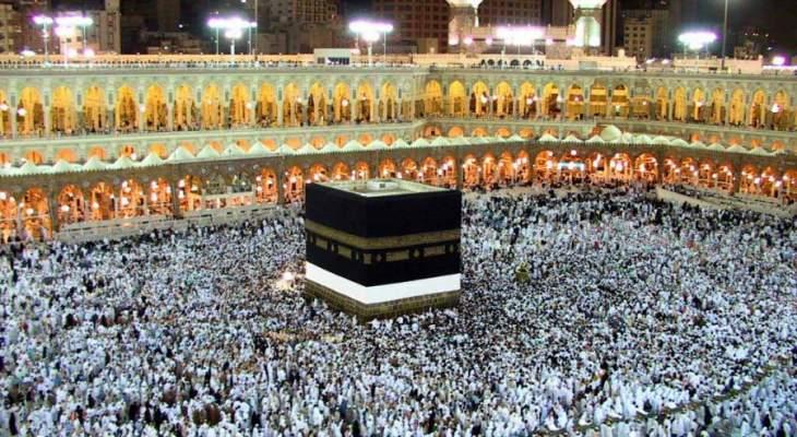 الخليج:محاولة الاعتداء على المقدسات الإسلامية بالسعودية جريمة لا تغتفر