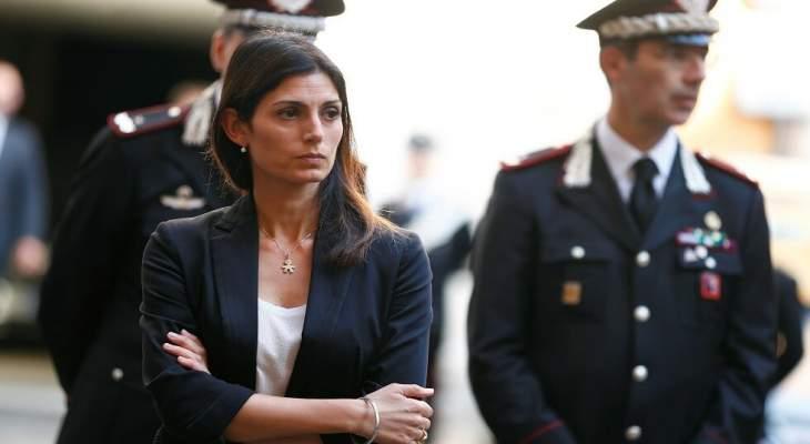 رئيسة بلدية روما: عصابات الجريمة المنظمة خططت لقتلي وأسرتها لشني حملة عليهم