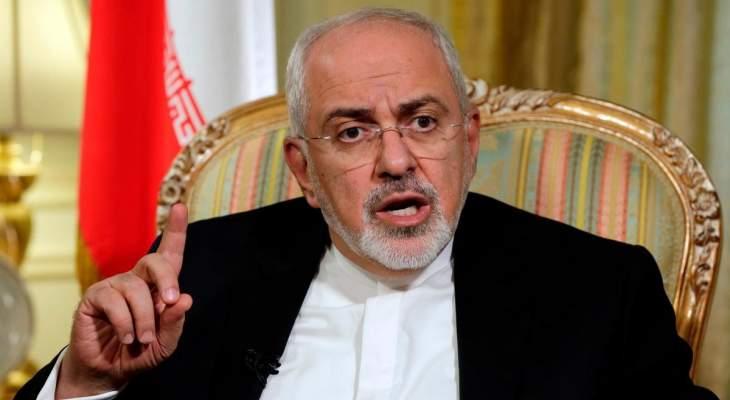 ظريف: إيران لا تسعى إلى الحرب لكنها مستعدة لمواجهة أي تهديد أميركي إلى أبعد حد