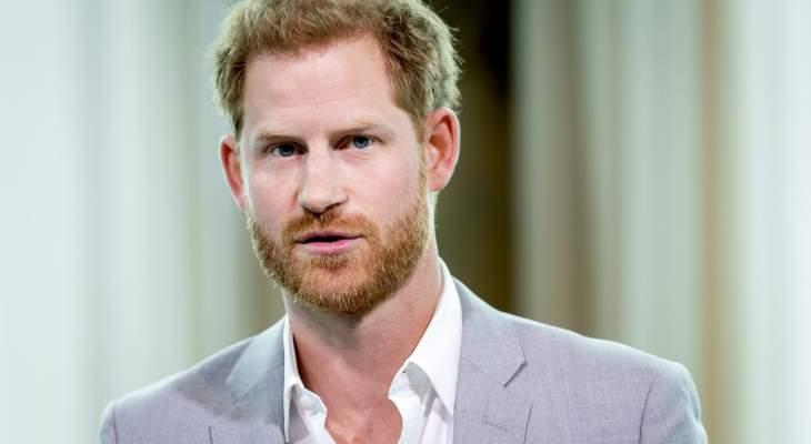الأمير هاري عاد إلى بريطانيا لحضور جنازة جده الأمير فيليب