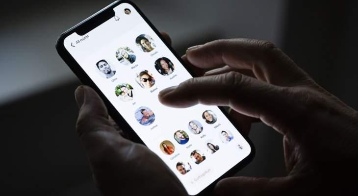 """تطبيق """"كلوب هاوس""""... هل ستتمكن الحكومات العربيّة من إحكام سيطرتها على الفضاء الرقمي؟"""
