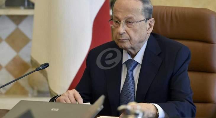 الرئيس عون: تحية لكل جهد يُبذل لإنقاذ شباب لبنان من جحيم المخدرات
