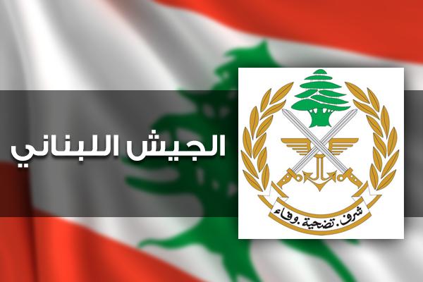 الجيش تابع عملية توزيع التعويضات على المتضررين من جراء انفجار بيروت
