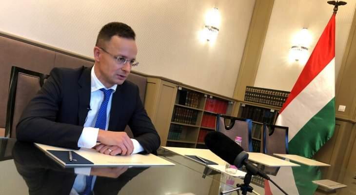 وزير الخارجية الهنغاري: مستعدون للتعاون مع تركيا بشأن المنطقة الآمنة بسوريا